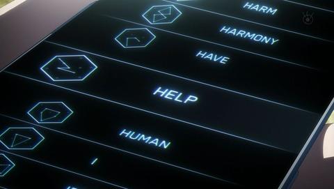 イングレス 5話 感想 0253