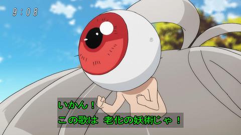 ゲゲゲの鬼太郎 第6期 82話 感想 011