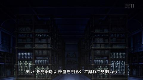 ソードアート・オンライン アリシゼーション 14話 感想 84