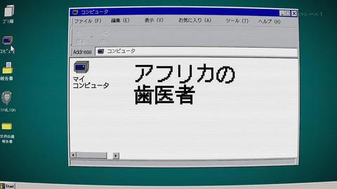 ancb00033