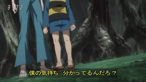 ゲゲゲの鬼太郎 第6期 72話 感想 049