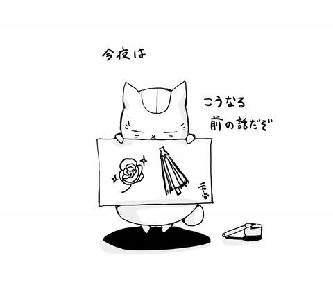 夏目友人帳 5期 8話 感想 tzy