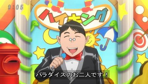 ゲゲゲの鬼太郎 第6期 44話 感想 001
