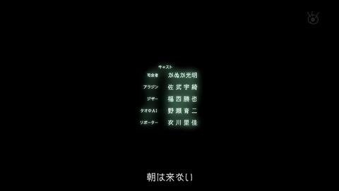 キャロル&チューズデイ 22話 感想 050