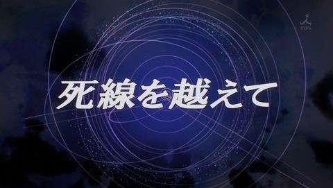 ガンダム Gのレコンギスタ 25話 感想 426
