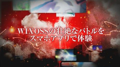 セレクター ウィクロス 12話 感想 998
