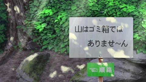 ヤマノススメ セカンドシーズン  3話 感想 502