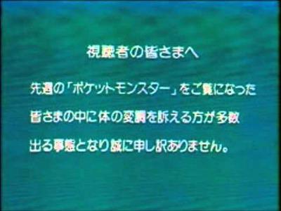ポケモン (1)