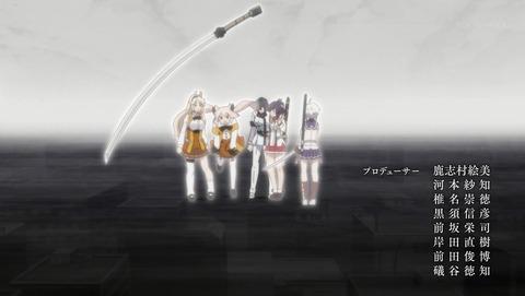 刀使ノ巫女 24話 最終回 感想 52