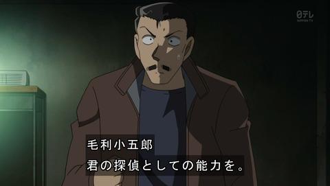 名探偵コナン 776話 感想 4