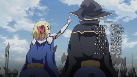 ユリシーズ ジャンヌ・ダルクと錬金の騎士 12話 感想 0288