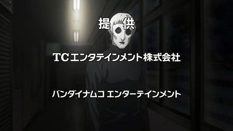 東京喰種:re 2期 18話 感想 26