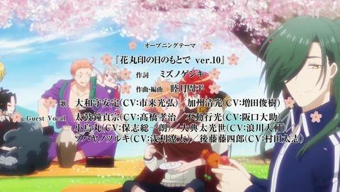 刀剣乱舞 花丸 2期 10話 感想 80