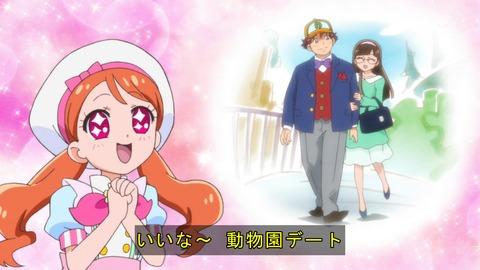 キラキラ☆プリキュアアラモード 9話 感想 1551