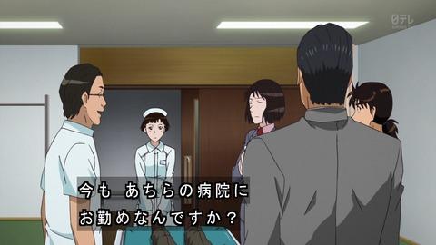 金田一少年の事件簿R 42話 感想 899