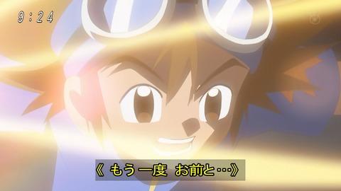 デジモンアドベンチャー: 3話 感想 051