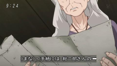 ゲゲゲの鬼太郎 第6期 20話 感想 042