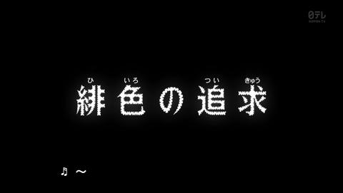 名探偵コナン 780話 感想 783