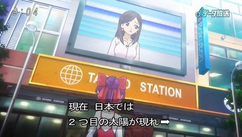 ゲゲゲの鬼太郎 第6期 53話 感想 000