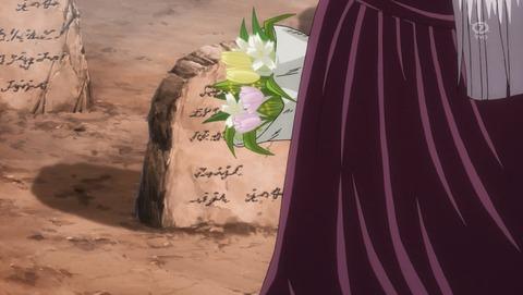 銀魂 銀ノ魂篇 344話 感想 73