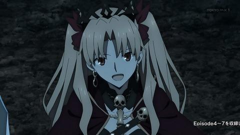 Fate/GrandOrder 19話 感想 042