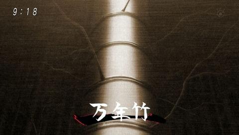ゲゲゲの鬼太郎 第6期 45話 感想 024