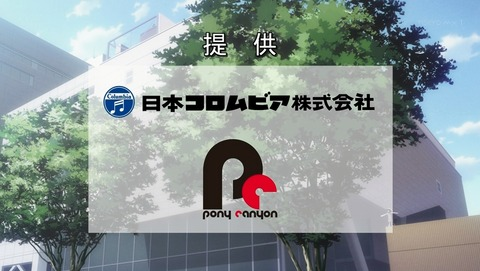 フレームアームズ・ガール 2話 感想 08