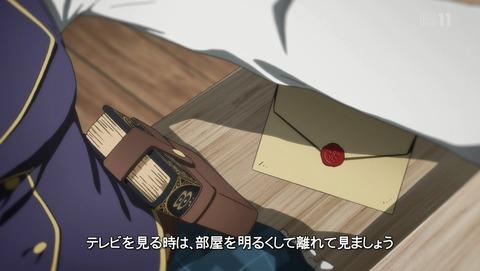 マナリアフレンズ 10話 最終回 感想 75
