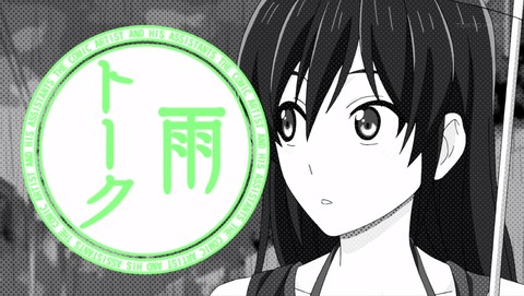 マンアシ 10話 C
