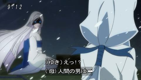 ゲゲゲの鬼太郎 第6期 39話 感想 022