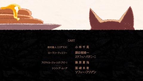 グレートプリテンダー 11話 感想 0213
