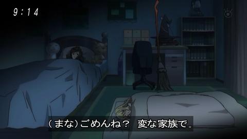 ゲゲゲの鬼太郎 第6期 29話 感想 018