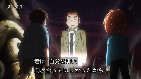 ゲゲゲの鬼太郎 第6期 68話 感想 053