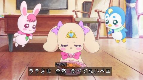 ヒーリングっど プリキュア 6話 感想 1421 - ...