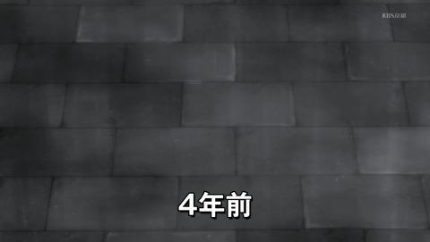 アクティヴレイド 機動強襲室第八係 5話 感想 019