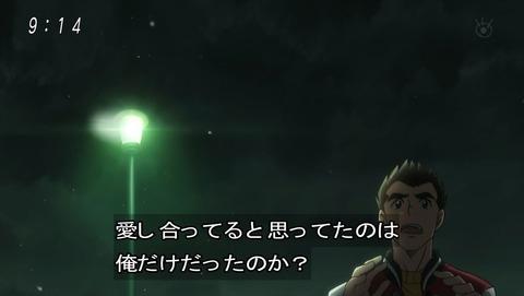 ゲゲゲの鬼太郎 第6期 39話 感想 026