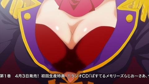 ぱすてるメモリーズ 2話 感想 0126