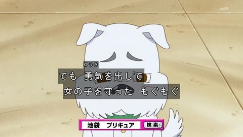HUGっと プリキュア 28話 感想 4096
