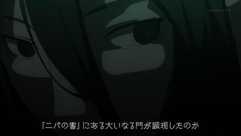 コップクラフト 5話 感想 0166