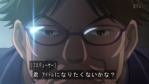 ancb01574
