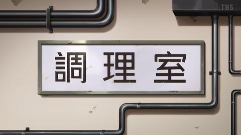 炎炎ノ消防隊 13話 感想 025