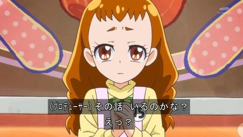 プリキュア アラモード 43話 2350