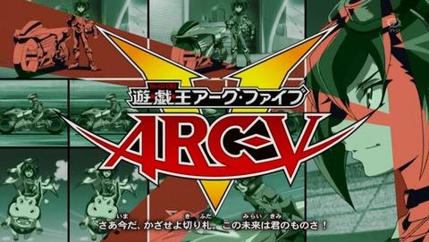 遊戯王ARC‐V 80話 感想 498