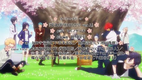 刀剣乱舞 花丸 2期 3話 感想 06