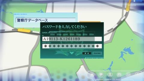 アクティヴレイド 機動強襲室第八係 1話 感想 0104