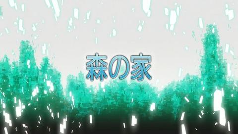 18話  ソードアート・オンライン 作者 233