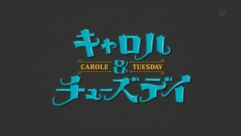 キャロル&チューズデイ 3話 感想 001