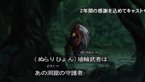 ゲゲゲの鬼太郎 第6期 94話 感想 028