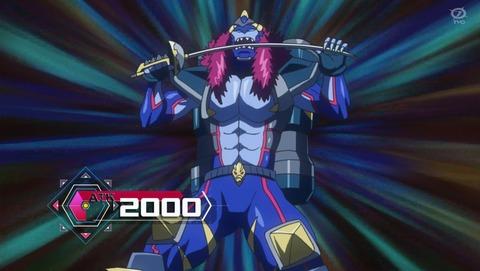 ANCB002001