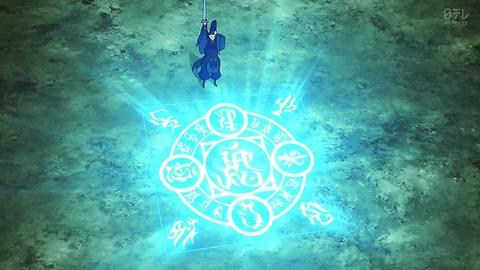 半妖の夜叉姫 18話 感想 016